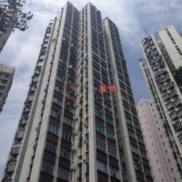 Block A Sun Sing Centre (Block A Sun Sing Centre) Sai Wan Ho|搵地(OneDay)(3)