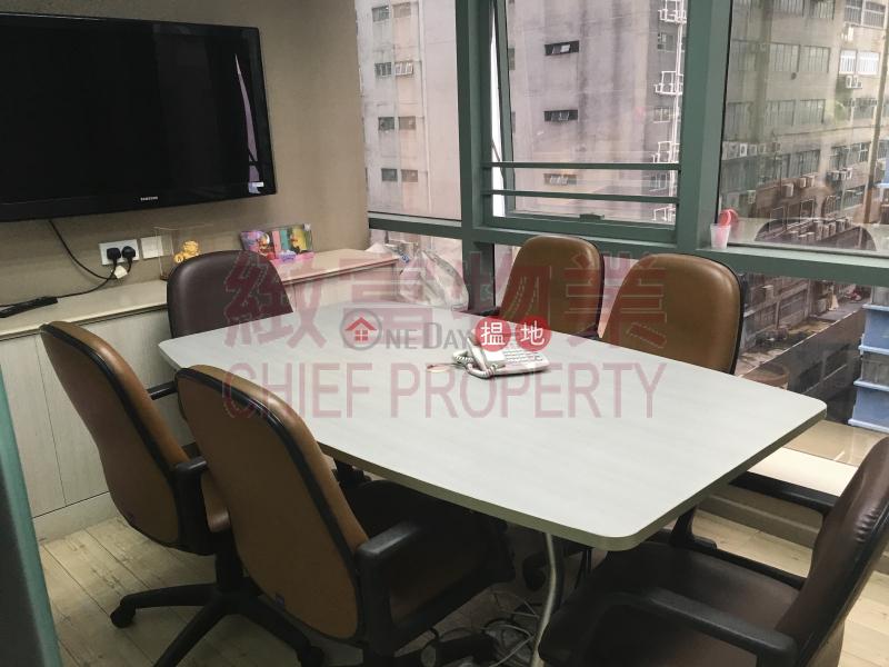 New Tech Plaza, New Tech Plaza 新科技廣場 Sales Listings | Wong Tai Sin District (29113)