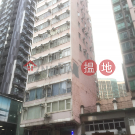 Hing Bank Building,Hung Hom, Kowloon