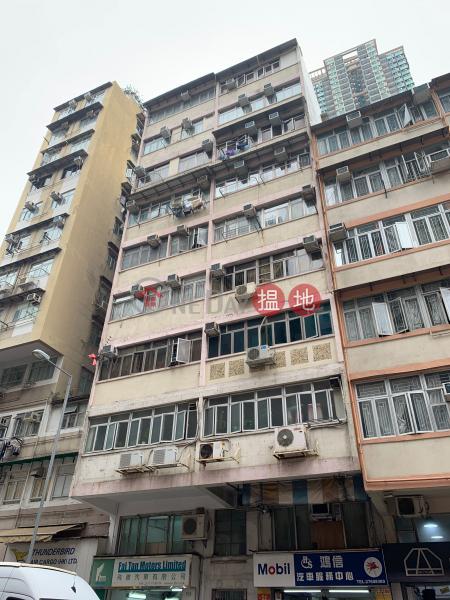 124 Tam Kung Road (124 Tam Kung Road) To Kwa Wan|搵地(OneDay)(1)