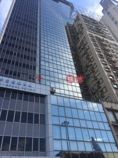 生和大廈 (Sang Woo Building) 灣仔|搵地(OneDay)(4)