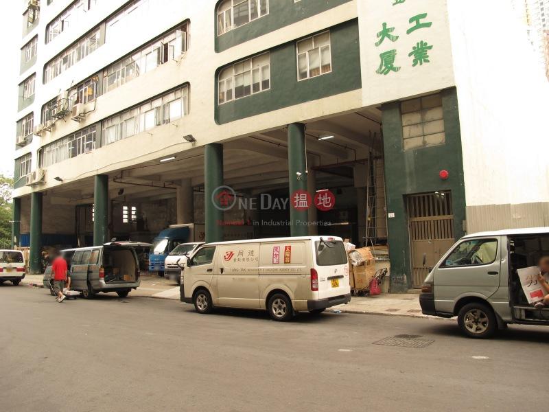 楊耀松第5工業大廈 (Yeung Yiu Chung No.5 Industrial Building) 觀塘|搵地(OneDay)(3)