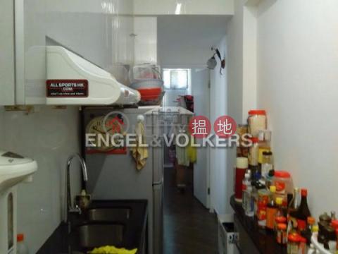 西營盤一房筍盤出售 住宅單位 西區正街26號(26 Centre Street)出售樓盤 (EVHK6340)_0
