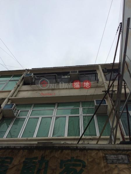 San Hong Street 52 (San Hong Street 52) Sheung Shui|搵地(OneDay)(2)