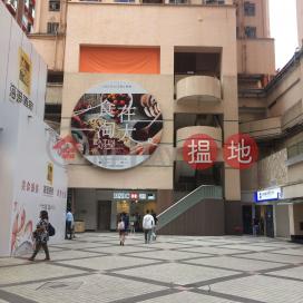 Block L Phase 2A Amoy Gardens,Ngau Tau Kok, Kowloon