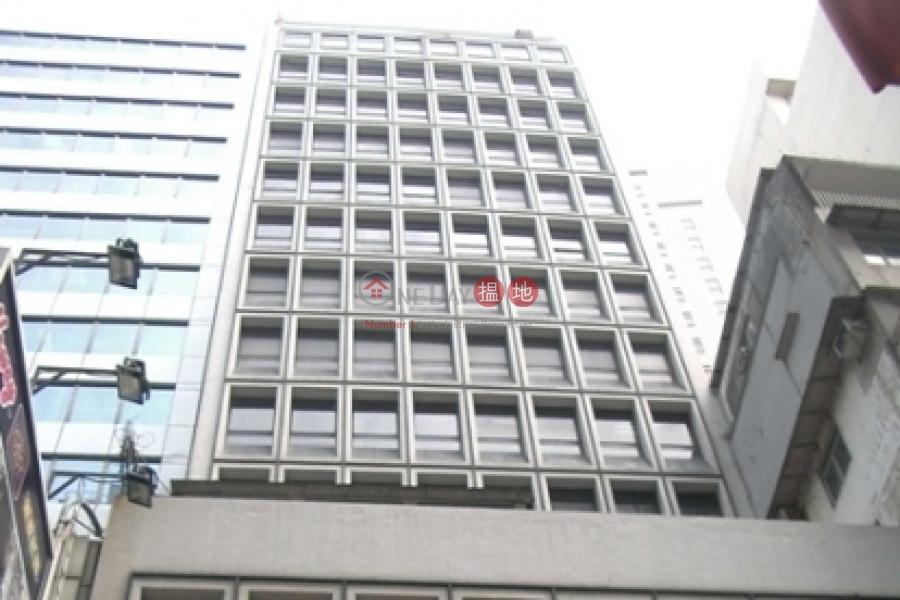 Prat Commercial Building (Prat Commercial Building) Tsim Sha Tsui|搵地(OneDay)(4)