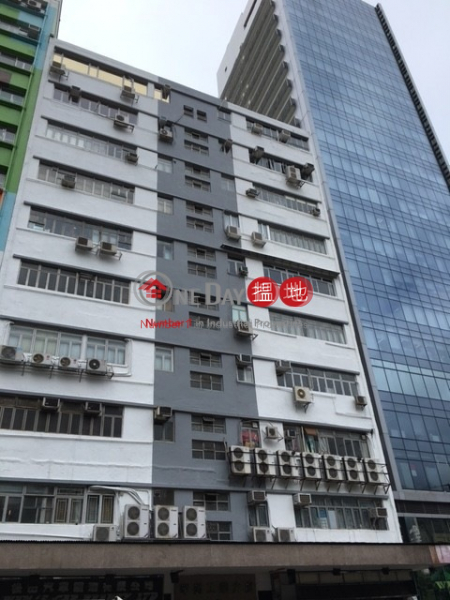 Wah Mow Factory Building, Chinachem Industrial Mansion 華懋工業大廈 Sales Listings | Wong Tai Sin District (steve-05539)