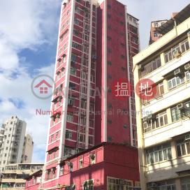 Fok Kwan Building,Tai Kok Tsui, Kowloon