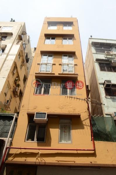 太順樓 (Tai Shun Building) 蘇豪區|搵地(OneDay)(2)