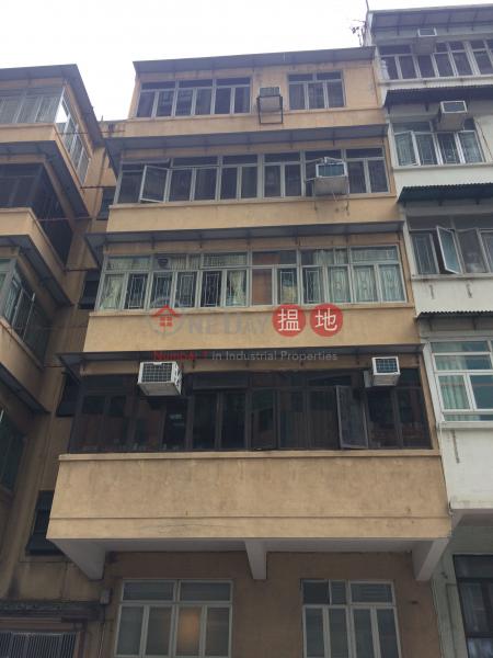 順寧道316號 (316 Shun Ning Road) 長沙灣|搵地(OneDay)(1)