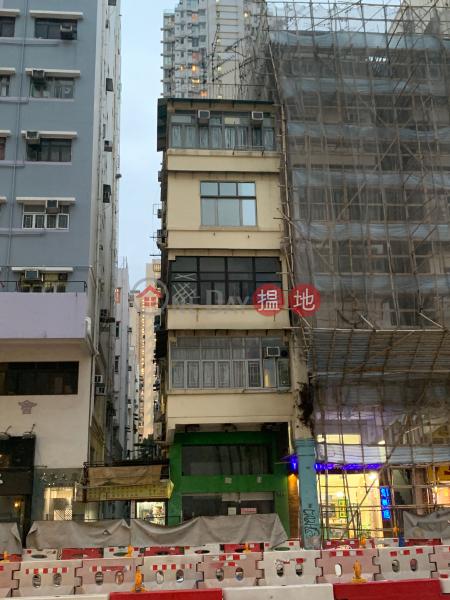 馬頭圍道324號 (324 MA Tau Wai Road) 土瓜灣|搵地(OneDay)(2)