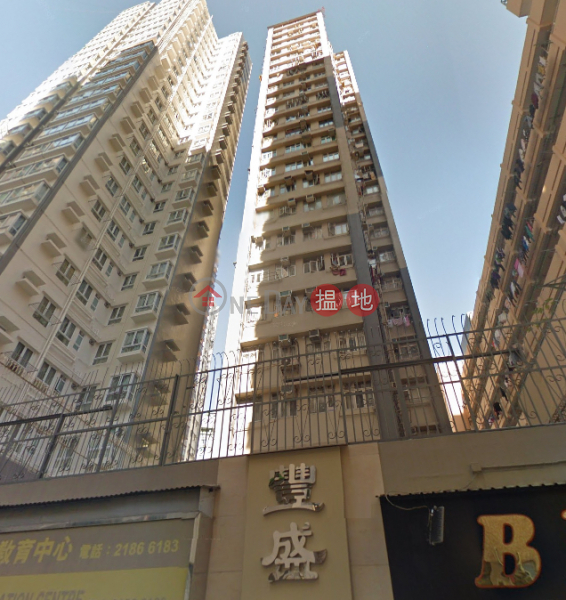 Fung Sing Mansion 1-bed apartment, Fung Sing Mansion 豐盛大廈 Rental Listings | Western District (HOSON831-6118134758)