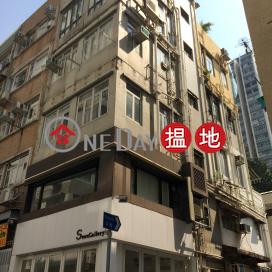 太平山街12號,蘇豪區, 香港島