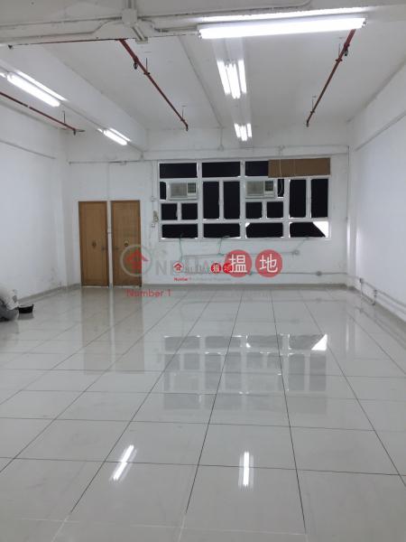 Wah Tat Industrial Centre Middle 1 Unit, Industrial, Rental Listings, HK$ 10,000/ month