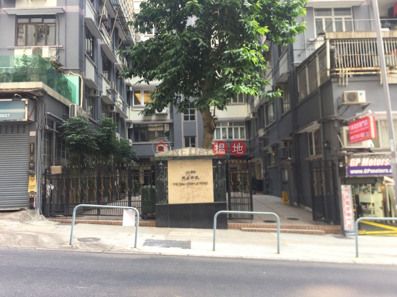 42-60 Tin Hau Temple Road (42-60 Tin Hau Temple Road) Tin Hau|搵地(OneDay)(4)