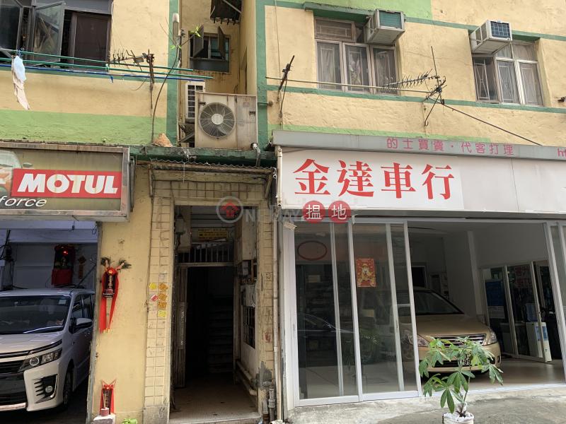 6 Pang Ching Street (6 Pang Ching Street) To Kwa Wan|搵地(OneDay)(1)