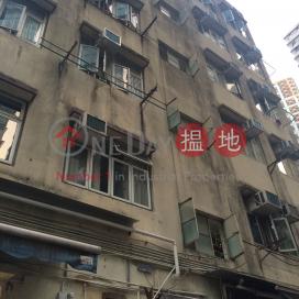 月街1-3號,灣仔, 香港島