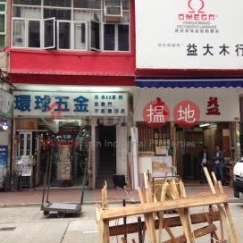 砵蘭街351-353號,旺角, 九龍