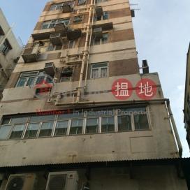 Tai Kong Building|大江樓