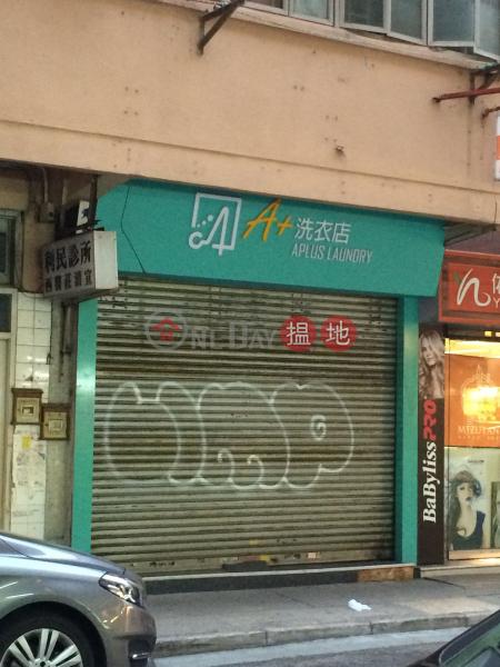 黃埔街11C號 (11C Whampoa Street) 紅磡|搵地(OneDay)(2)