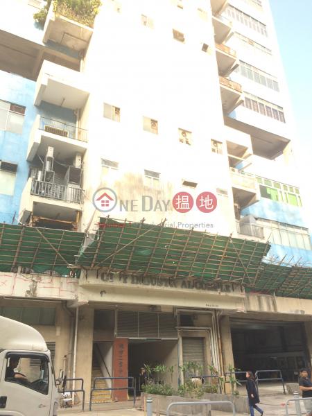 City Industrial Complex (City Industrial Complex) Tai Wo Hau|搵地(OneDay)(2)
