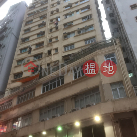 Kwong On Building,Causeway Bay, Hong Kong Island