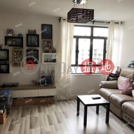 Heng Fa Chuen Block 35 | 2 bedroom High Floor Flat for Sale|Heng Fa Chuen Block 35(Heng Fa Chuen Block 35)Sales Listings (XGGD743704647)_0