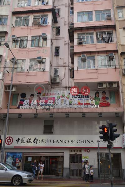 高望大樓 (Ko Mong Building) 西灣河|搵地(OneDay)(2)