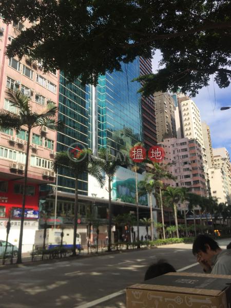 中國海外大廈 (China Overseas Building) 灣仔|搵地(OneDay)(2)