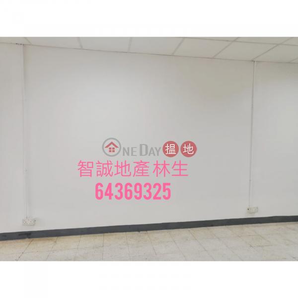 Kwai Chung WELL FUNG IND CTR For Sell, 68 Ta Chuen Ping Street | Kwai Tsing District, Hong Kong Sales | HK$ 8.6M