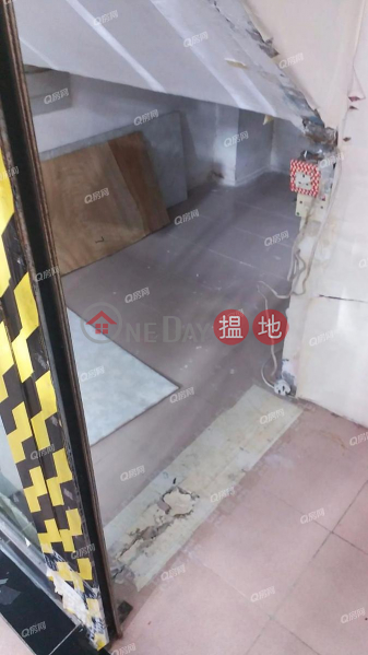Jumbo Building | Flat for Sale 201 Aberdeen Main Road | Southern District | Hong Kong, Sales, HK$ 1.68M