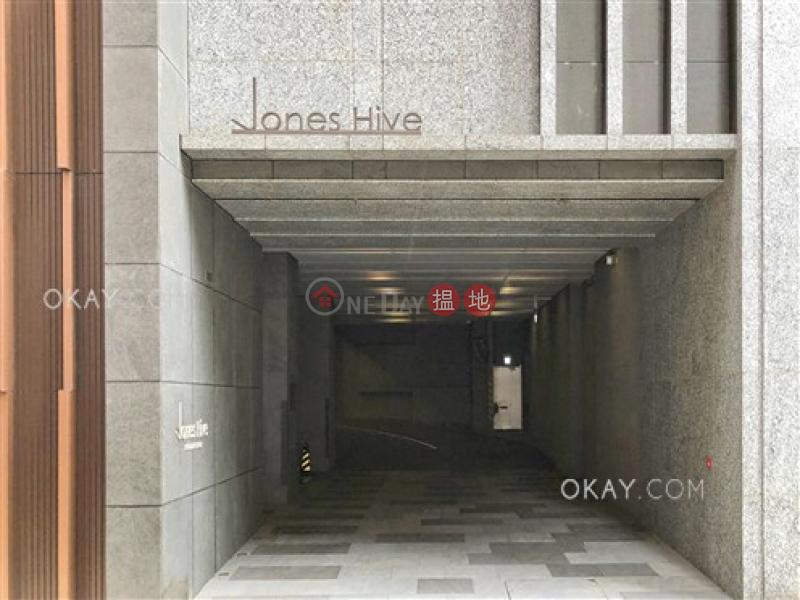 雋琚高層|住宅出租樓盤|HK$ 31,000/ 月
