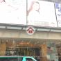 泓富廣場 (Prosperity Place) 觀塘區成業街6號|- 搵地(OneDay)(3)