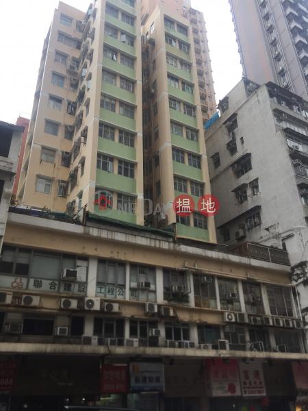 得運大廈 (Tak Wun Building) 土瓜灣|搵地(OneDay)(1)