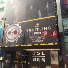軒尼詩道521號,銅鑼灣, 香港島