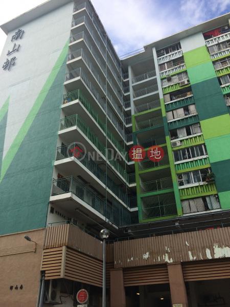 南山邨南樂樓 (Nam Lok House, Nam Shan Estate) 石硤尾|搵地(OneDay)(4)