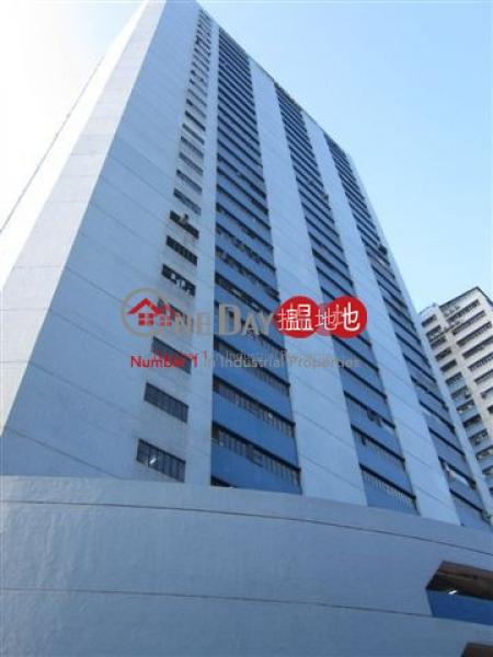 偉倫中心低層|工業大廈|出售樓盤-HK$ 1.2億