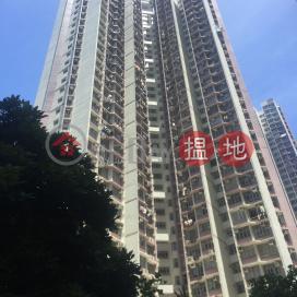 顯翠閣 (A座),小西灣, 香港島