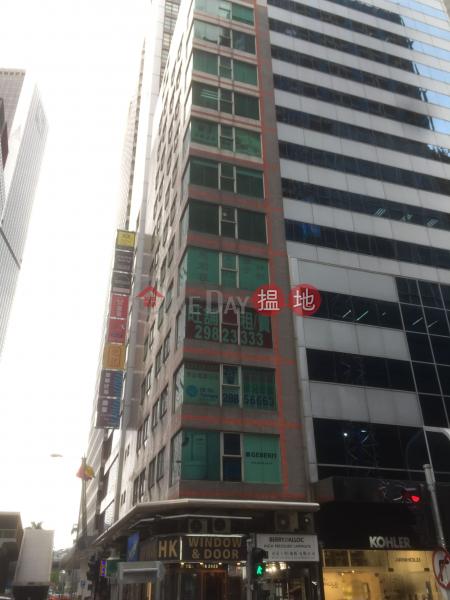 313 Lockhart Road (313 Lockhart Road) Wan Chai|搵地(OneDay)(1)