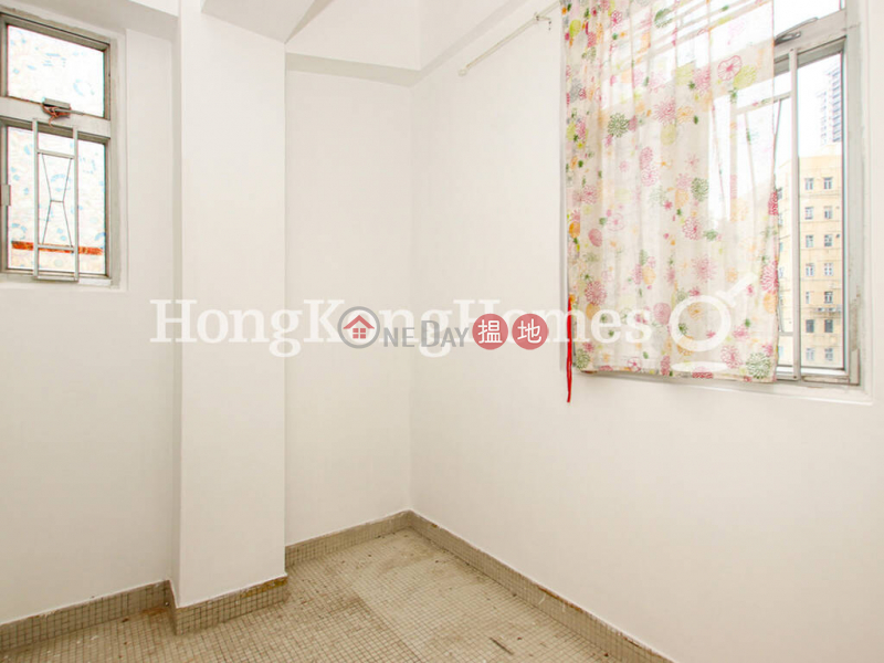 Property Search Hong Kong | OneDay | Residential Rental Listings | 3 Bedroom Family Unit for Rent at Kan Oke House
