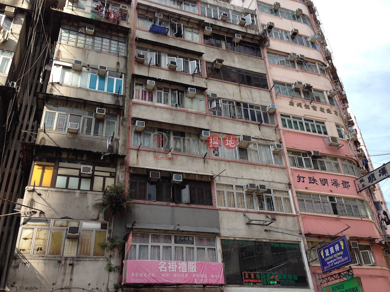 707-709 Shanghai Street (707-709 Shanghai Street) Prince Edward 搵地(OneDay)(2)