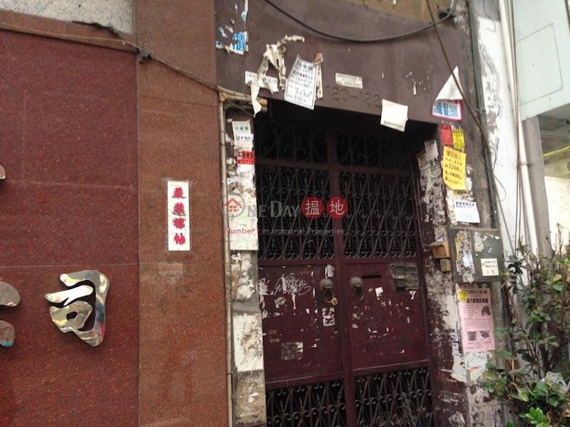 和豐行 (Wo Fung House) 旺角|搵地(OneDay)(1)
