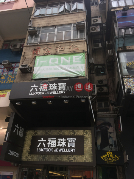 青山公路元朗段170號 (170 Castle Peak Road Yuen Long) 元朗|搵地(OneDay)(2)