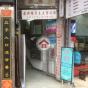 慶興樓 (Hing Hing Building) 荃灣東|搵地(OneDay)(4)