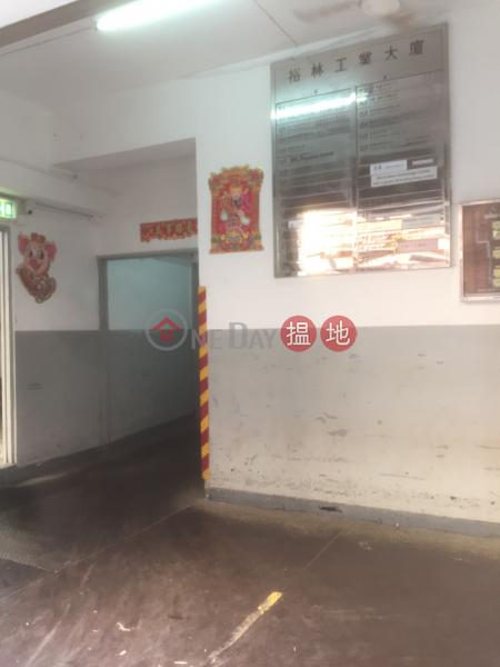 Yee Lim Industrial Building (Yee Lim Industrial Building) Kwai Fong|搵地(OneDay)(3)