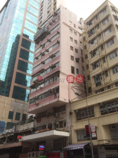 玉泉樓 (Yuk Chun House) 灣仔|搵地(OneDay)(1)