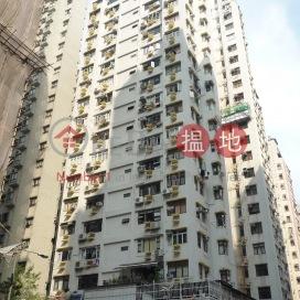 Wah Kin Mansion,North Point, Hong Kong Island