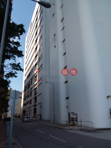 The Garden Company Plant (The Garden Company Plant) Sham Tseng 搵地(OneDay)(3)