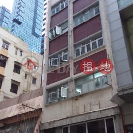 渣甸街49號,銅鑼灣, 香港島