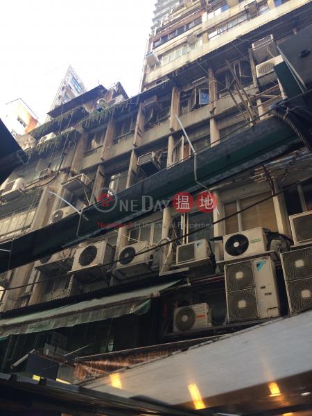 利源西街15號 (15 Li Yuen Street West) 中環|搵地(OneDay)(2)